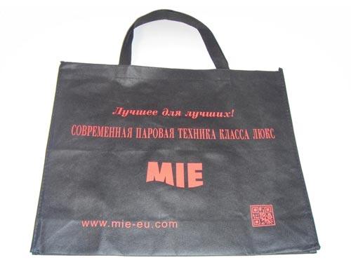 Cумочка для аксессуаров с лого MIE.