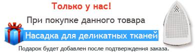 /images/teflon_v_podarok.png